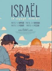 israël,palestine,israéliens,palestiniens,juifs,arabes,paix,humanisme,livres,brice couturier,kamel bencheik,michel taube,david grossman,c.c.l.j.,the times of israël,waleed al-husseini,izzeldin abuelaish,laurent couson,yasmina khadra,nos larmes ont la même couleur,je ne haïrai point,l'attentat,une femme fuyant l'annonce,blasphémateur,comme un veilleur attend la paix,émile shoufani