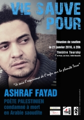 ashraf fayad,lectures,soutien,solidarité,poète,poète palestinien,arabie saoudite,peine de mort,liberté d'expression,droits humains