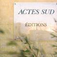 actes sud,vidéos,voyage dans l'anthropocène,littérature,culture,écrivains,libye,syrie,égypte