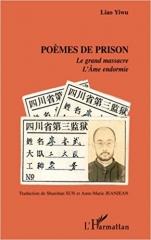 catherine blanjean,liu xia,béatrice desgranges,liao yiwu,jean-philippe béja,chine,maison de la poésie,solidarité,poètes,poésie,liberté,répression,dissidence